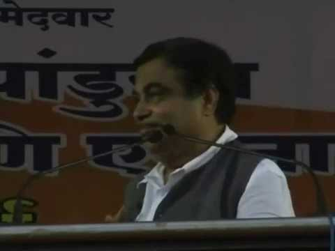 Nitin Gadkari Speech at Chinchwad