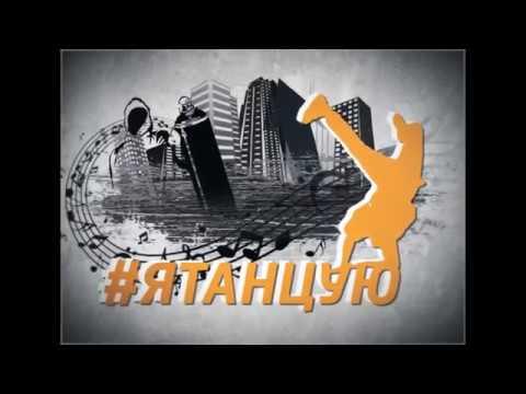 Народный танец Тарантелла-Наполетана - Хореографический ансамбль «Грация»