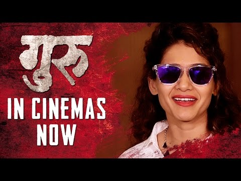 'Guru' - In Cinemas All Over