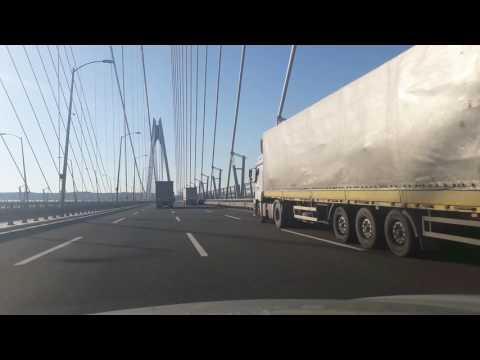Yavuz Sultan Selim Köprüsüne Bir Bakış HD