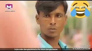 Arfan nisho funny video 😂😂😂