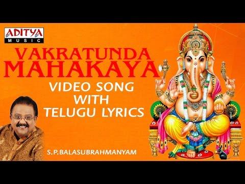 Vakratunda Mahakaya Ganesha Mantra