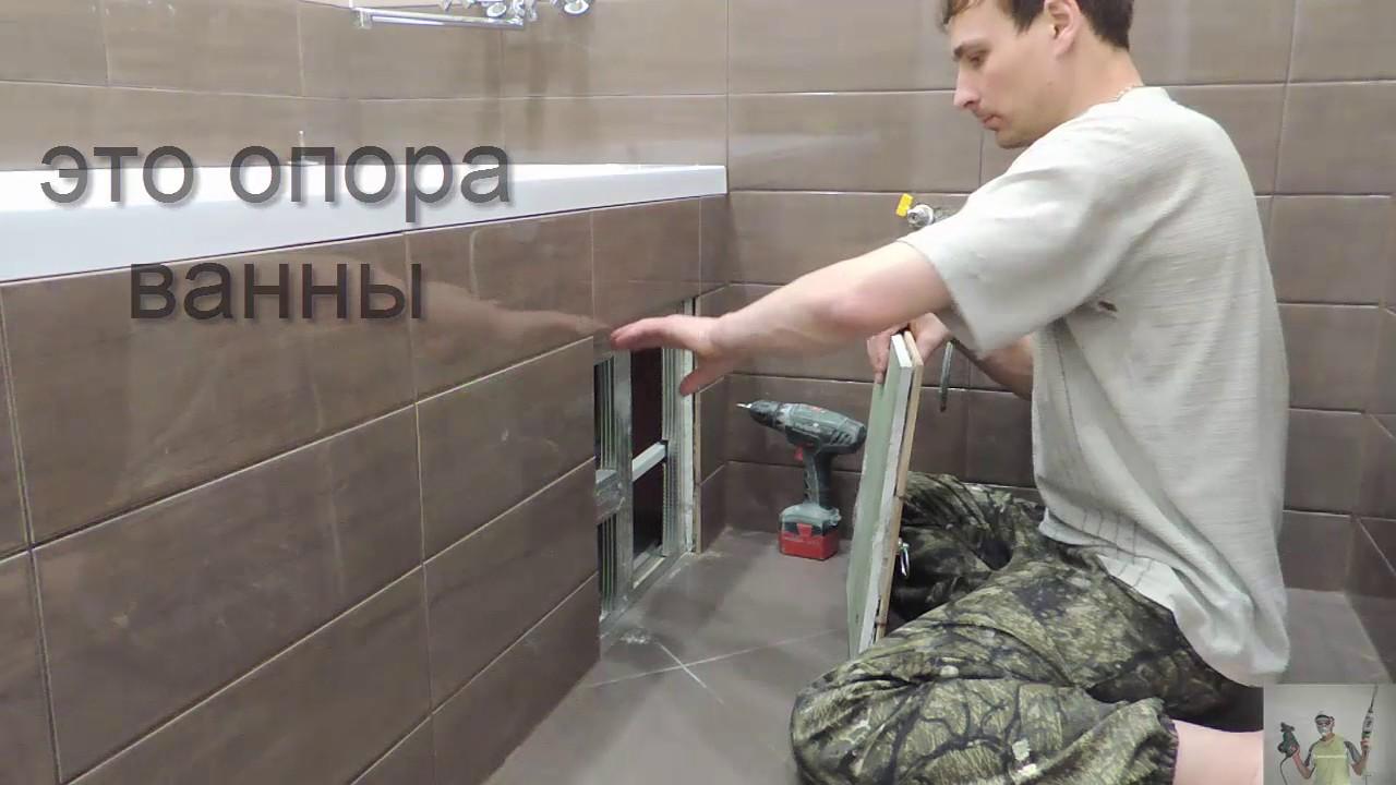 Экран для ванны на магнитах своими руками 25