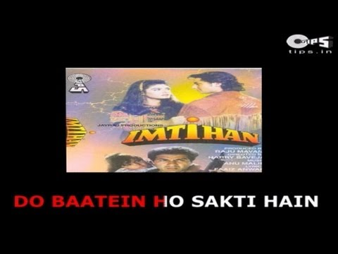 Do Baatein Ho Sakti Hai - Bollywood Sing Along - Kumar Sanu -...