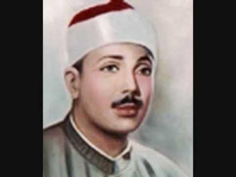 Abdul Basit 1951 - Surah Ibrahim, Gashiyah, Shams, Duha , Inshirah , Teen , Fatiha, Baqara