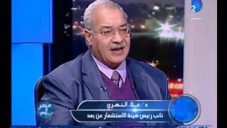 برنامج مصر×يوم|علاء النهرى .. مصر غنية جدا بثرواتها الطبيعية والقمر الصناعى شاهد
