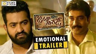 NTR and Rajeev Kanakala Emotional Scene    Janatha Garage Movie Trailers    Mohanlal