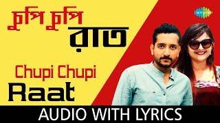 Chupi Chupi Raat with lyrics | চুপি চুপি রাত | Rupankar Bagchi & Ujjaini Mukherjee