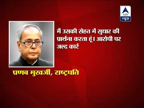 Delhi rape case: President Pranab Mukherjee shocked and anguished
