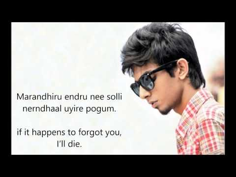 Enakenna Yaarumillaye Lyrics and english translation - Aakko - Anirudh -