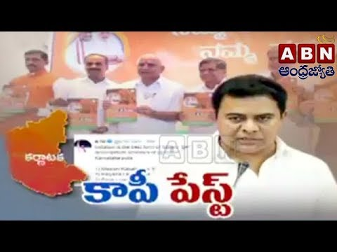 BJP copying us, claims Telangana IT Minister KTR | Karnataka Elections