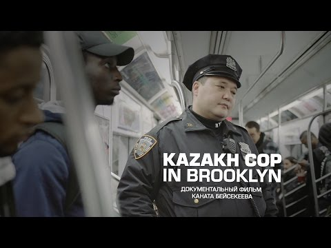 Казахстанцы в США   Kazakh Cop in Brooklyn