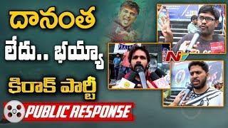 Kirrak Party Public Talk | Public Response | Nikhil Siddharth | Samyuktha | Simran Pareenja | NTV