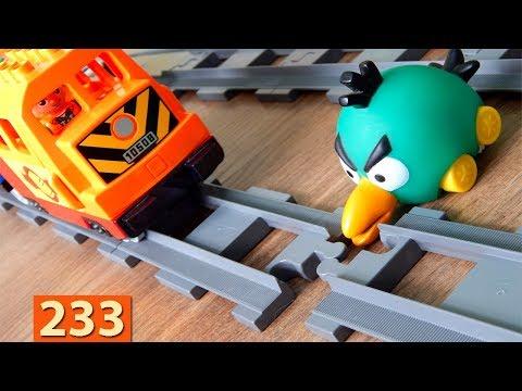 Машинки Мультики про Паровозики Сломанные Рельсы Город машинок 233 серия Мультики для детей игрушки