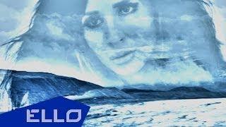 Светлана Лобода - 40 Градусов (Нравится)