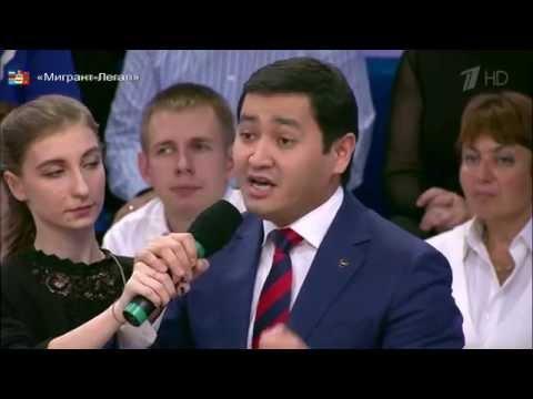 Гибель таджикского младенца в Петербурге