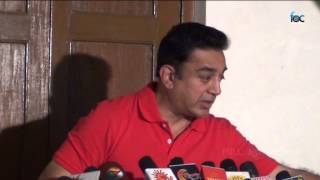 Vishwaroopam - Kamal hassan Thanks Media for Vishwaroopam Support part 2