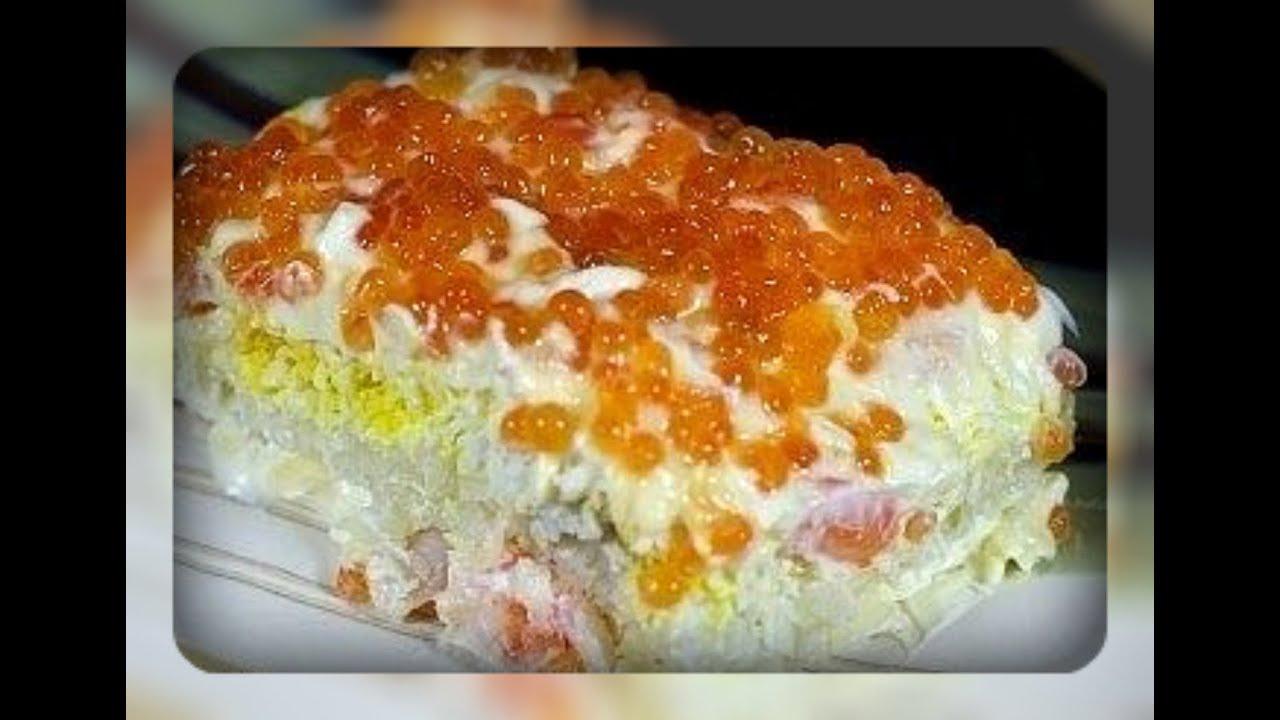 Салат с креветками и икрой рецепт пошагово