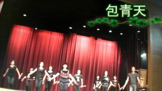 包青天  Choreographed by Tsang   Kam  Chuen ---teacher