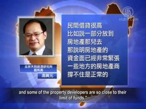 Mainland Property Prices Drop Dramatically