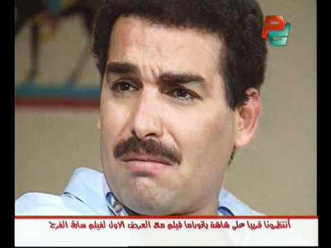 احمد عبد العزيز وهادى الجيار فى المال والبنون