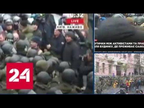 Андрей Суздальцев: Саакашвили рвется обратно в украинский политический бомонд - Россия 24