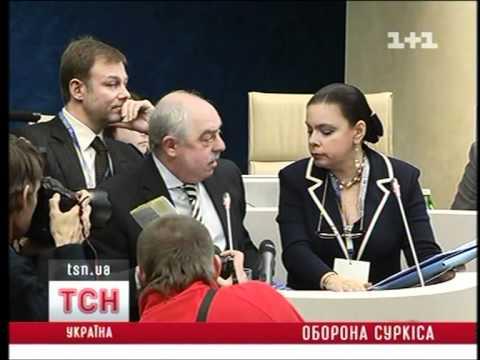 СУРКИС ОСТАЁТСЯ ДЕКАБРЬ 2010