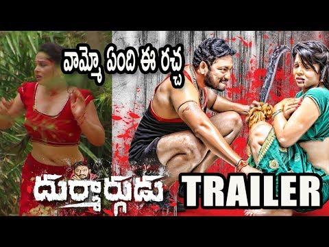 Durmargudu Movie Trailer   Latest Telugu Cinema Trailers   Srikanth   yellow pixel