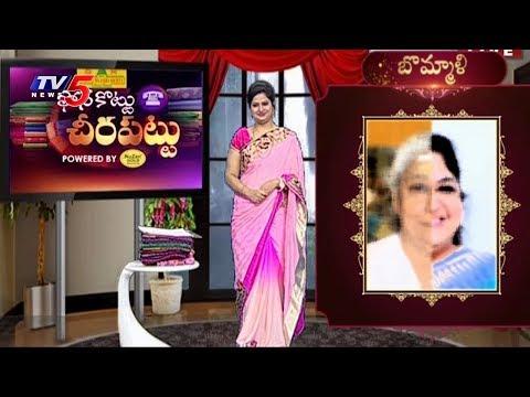 ఫోన్ కొట్టు చీర పట్టు | Latest Trending Sarees | Snehitha | 19th November 2018 | TV5 News
