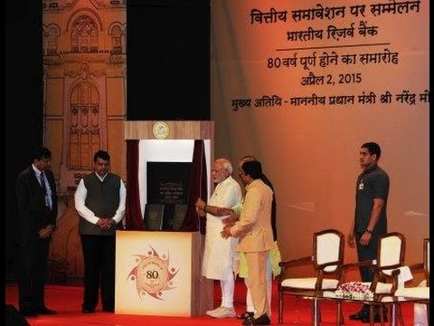 PM Modi attends Financial Inclusion Conference of RBI in Mumbai