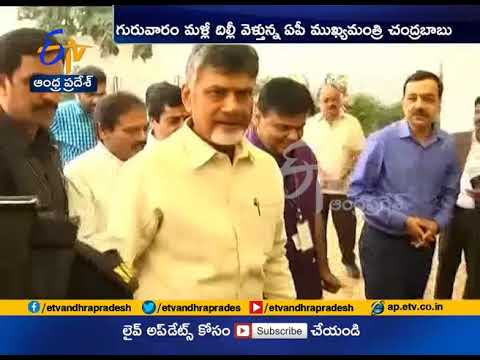 Chandrababu meets Opposition leaders at delhi | says non-BJP parties to fight NDA in 2019