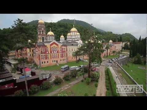 Так Абхазию точно никто не снимал!