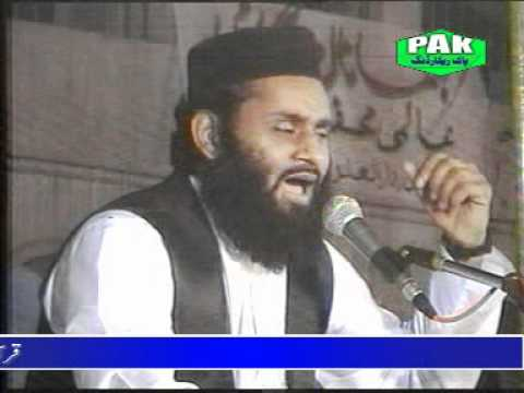 Qari Ihsan Ullah Farooqi video