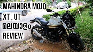 Mahindra Mojo XT & UT Malayalam Review
