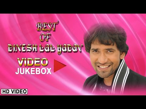 Dinesh Lal Yadav ( Nirahua ) Vol.1 - Superhit Bhojpuri Video Songs Jukebox