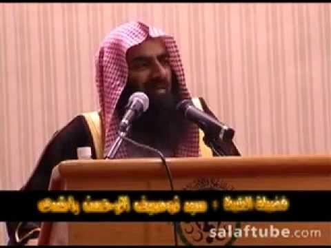Chakwal Mojza ki Haqeeqat 29 Sheikh Tauseef Ur Rehman Naalain...