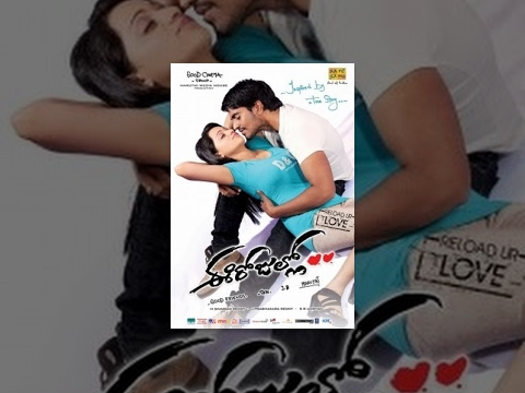 Ee Rojullo  Telugu Full Length Movie - 1080p Hd video