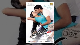 Eega - Ee Rojullo  Telugu Full Length Movie - 1080p HD