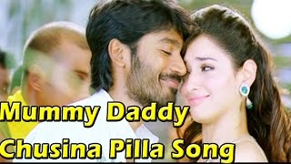 Simha Putrudu Telugu Movie Songs  Mummy Daddy Chusina Pilla  Dhanush  Tamanna  Studio One