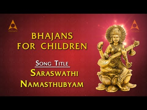 Bhajans For Children - Saraswathi Namasthubyam Full Song with...