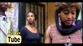 DireTube Comedy - And Ken (አንድ ቀን) - Very Funny Ethiopian Comedy by Daniel Kuncho