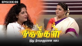 Nijangal With Kushboo  Sun TV Episode 69 16012017 Vision Time