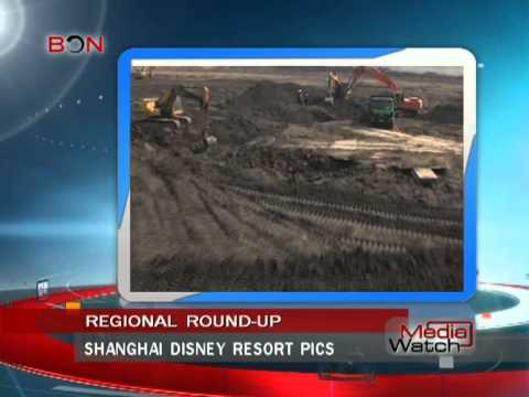 Shanghai Disney resort pics - Media Watch - March 8,2013 - BONTV China