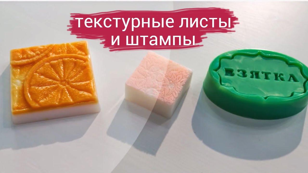 Чем разукрашивают мыло сделанное своими руками