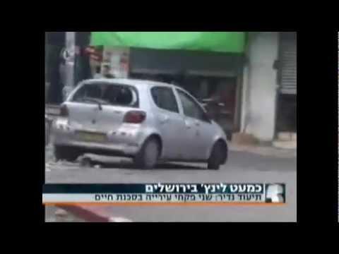 Innocent Palestinian Children? It's just a stone?