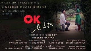 Ok Ok - OK Anesa Telugu Short Film