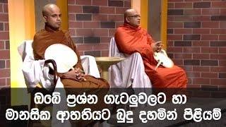 Sangaadhikaranaya - (2019-11-12)