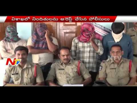 15 Lakhs For Magical Copper Mug | NTV