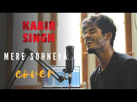 Download Lagu  Kabir Singh: Mere Sohneya Cover By Imdad Hussain    Shahid K, Kiara A,   Parampara   Irshad K Mp3 Free