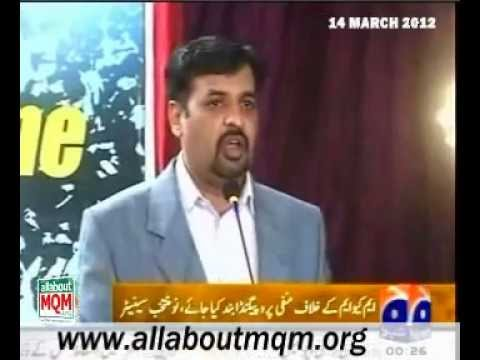 MQM Senator Mustafa Kamal inaugurate Development Projects in Hyderabad